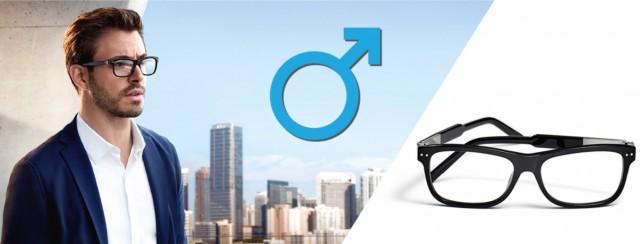 Мъжки очила и аксесоари