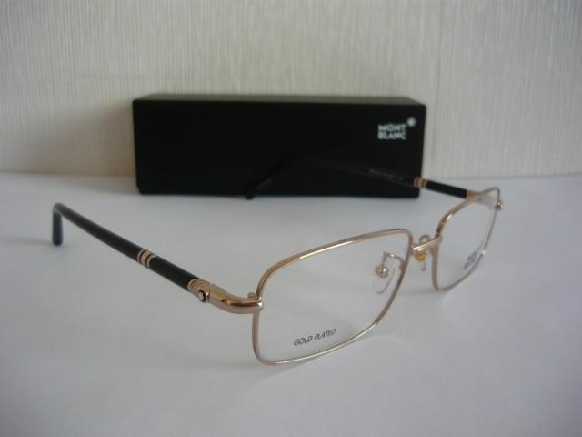 Montblanc Optical Frame MB0525-F 33 58