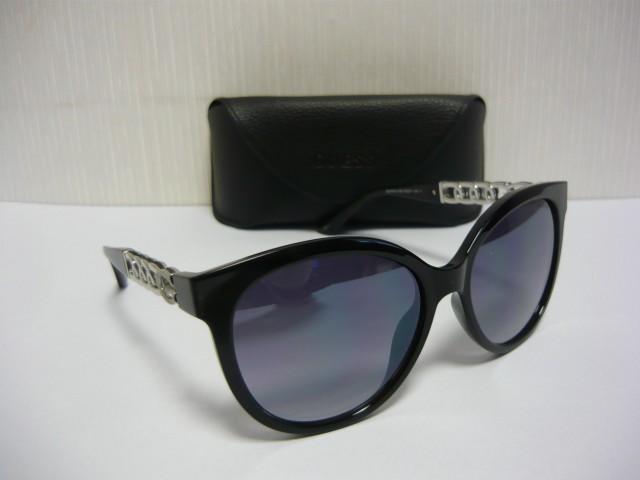 Guess Sunglasses GU7570 01B 57