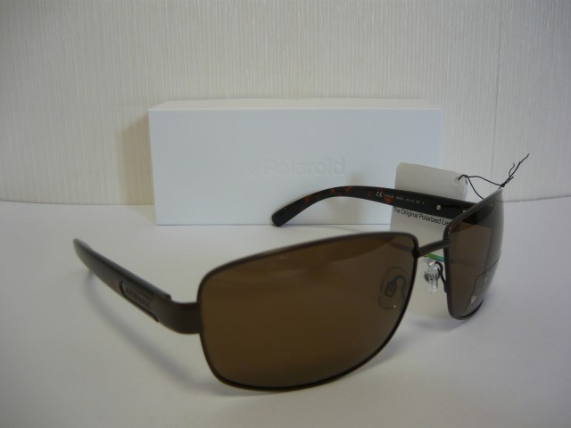 Polaroid sunglasses P4218_9B9IG