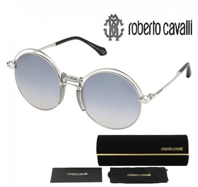 Roberto Cavalli Sunglasses RC1082 16C 57