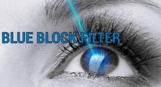 Серията Blue block на дизайнера Tom Ford - изискани рамки със стъкла предпазващи от синя светлина в неподражаемия стил на Tom Ford.