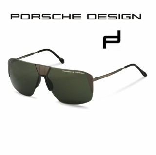 PORSCHE DESIGN SUNGLASSES P8638-B