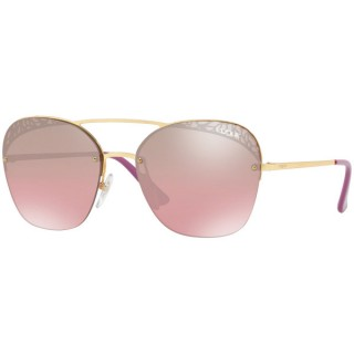 VOGUE SUNGLASSES VO4104S-280-7A