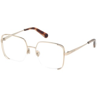 Roberto Cavalli Optical Frame RC5085 32A