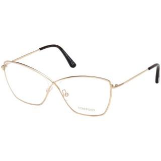 Tom Ford Optical Frame FT5518 028 57