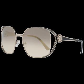 Guess Sunglasses GU7626 33C 58