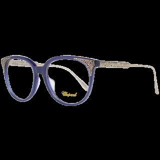 Chopard Optical Frame CH253 0956 53